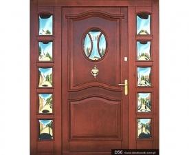 Drzwi frontowe D56